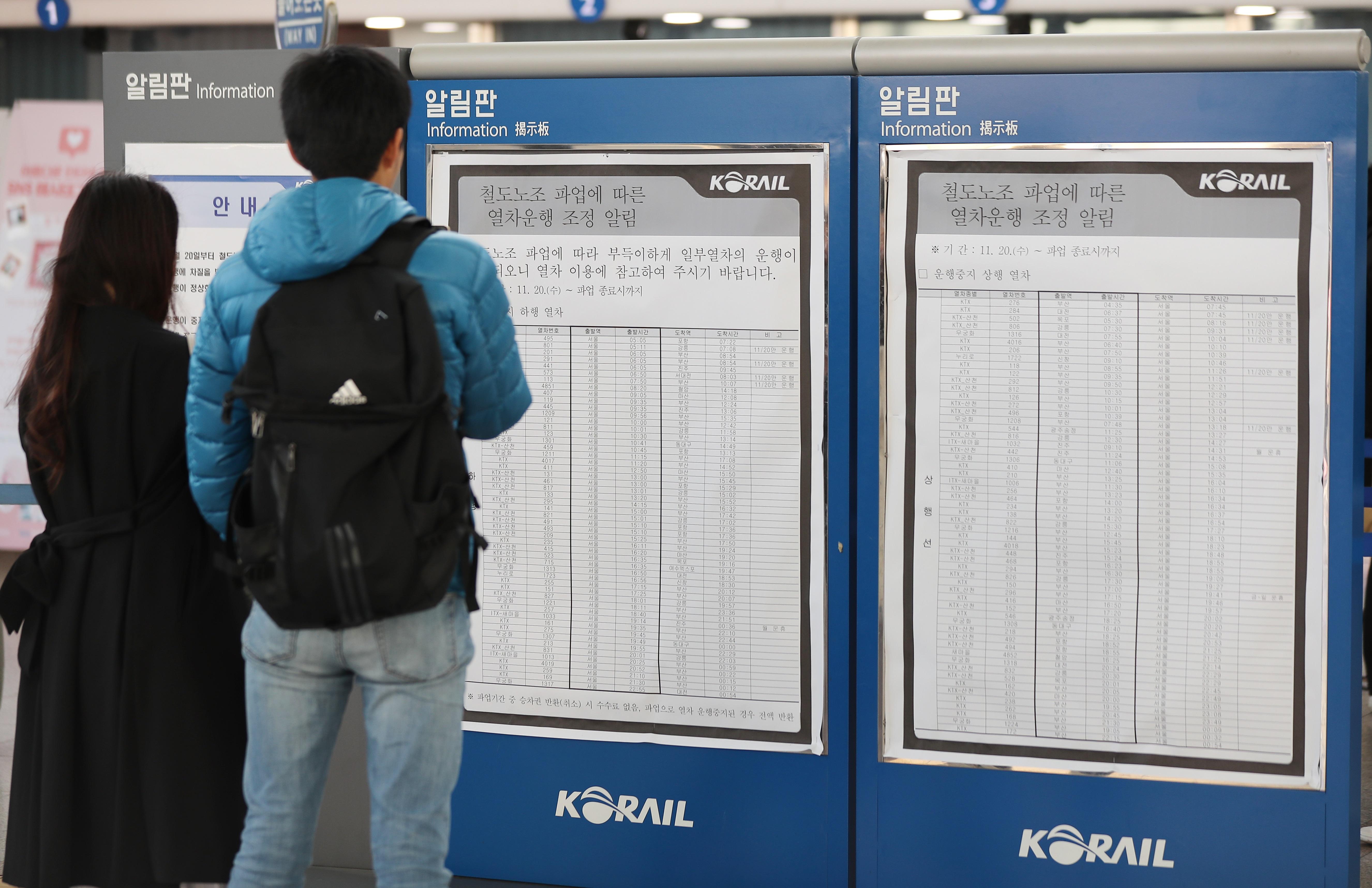 열차 운행 스케줄 확인하는 시민들 <사진=연합>