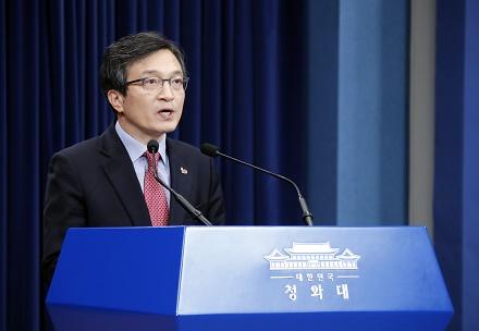 김의겸 전 청와대 대변인