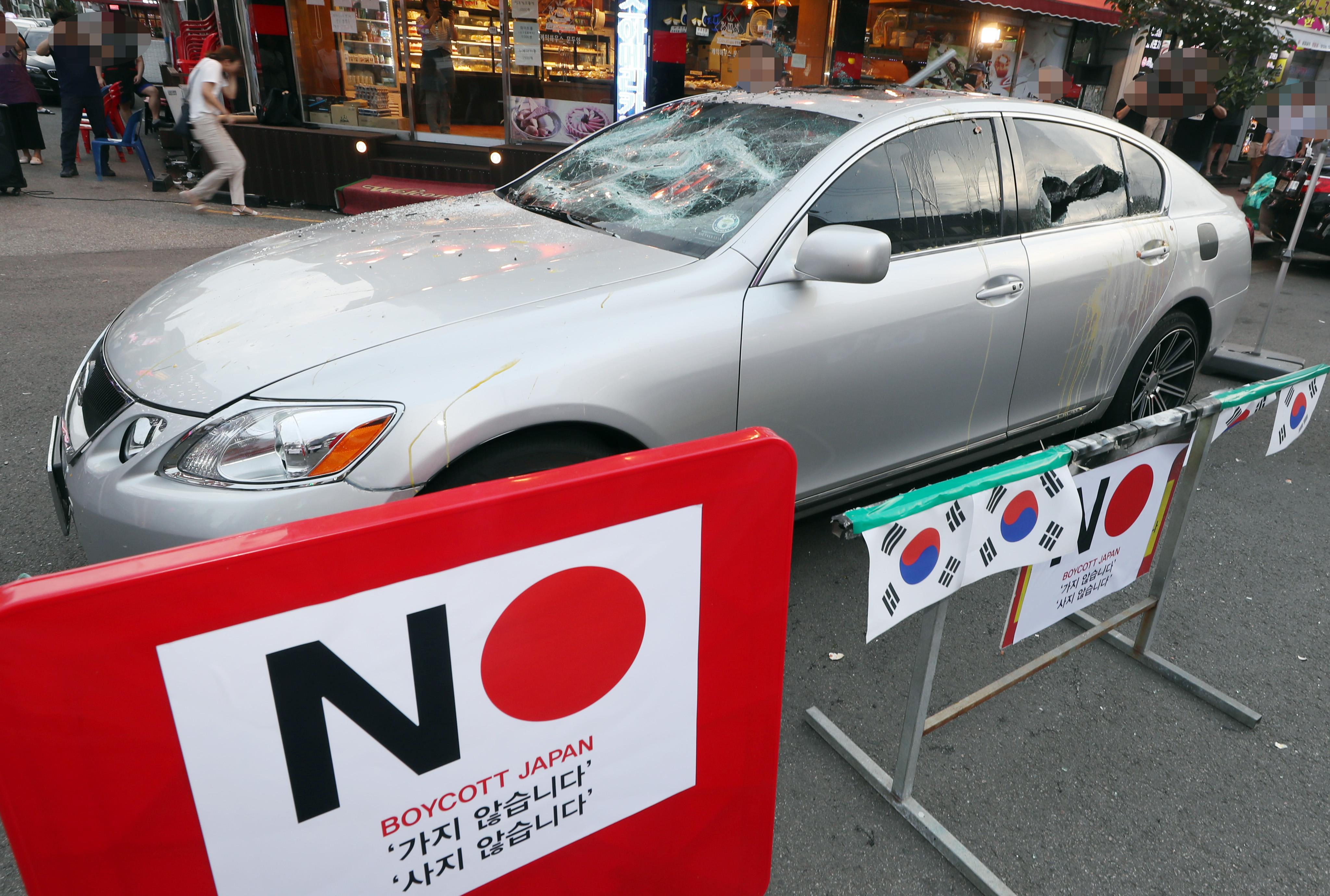 일본 제품 불매운동