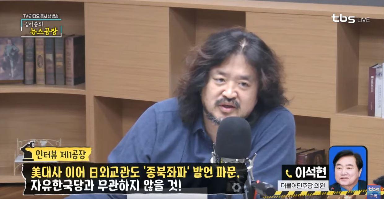 더불어민주당 이석현 의원과의 인터뷰 <사진=tbs 방송화면 캡쳐>