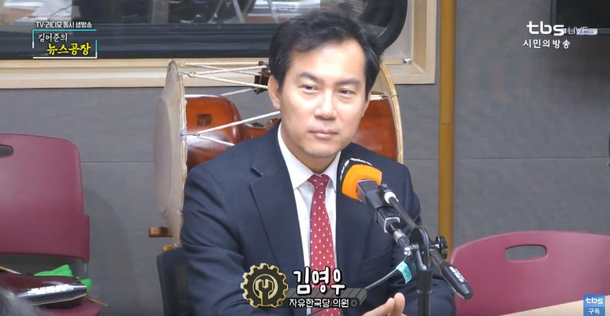 자유한국당 김영우 의원 <사진=tbs 방송화면 캡쳐>