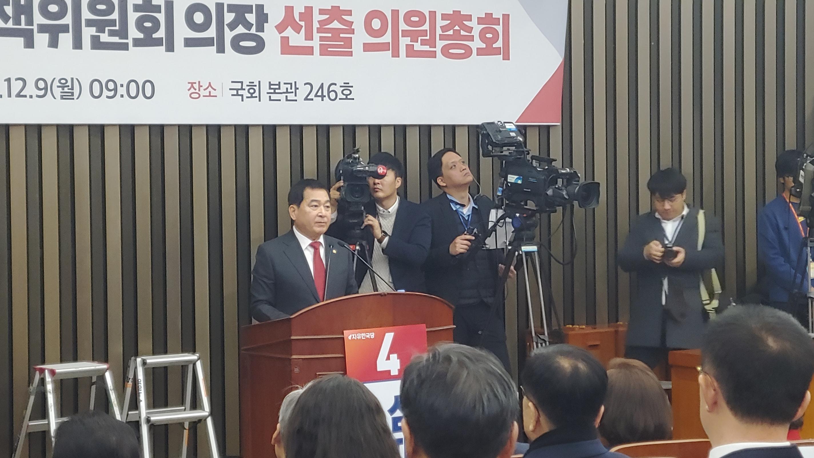 정견발표하는 자유한국당 심재철 의원 <사진=tbs>
