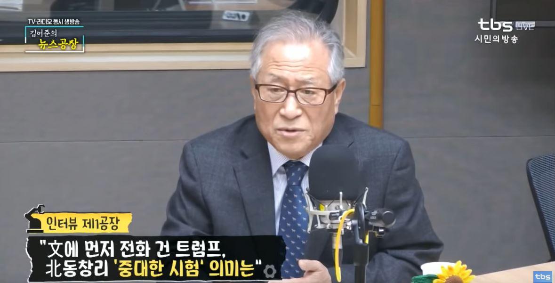 정세현 민주평화통일자문회의 수석부의장