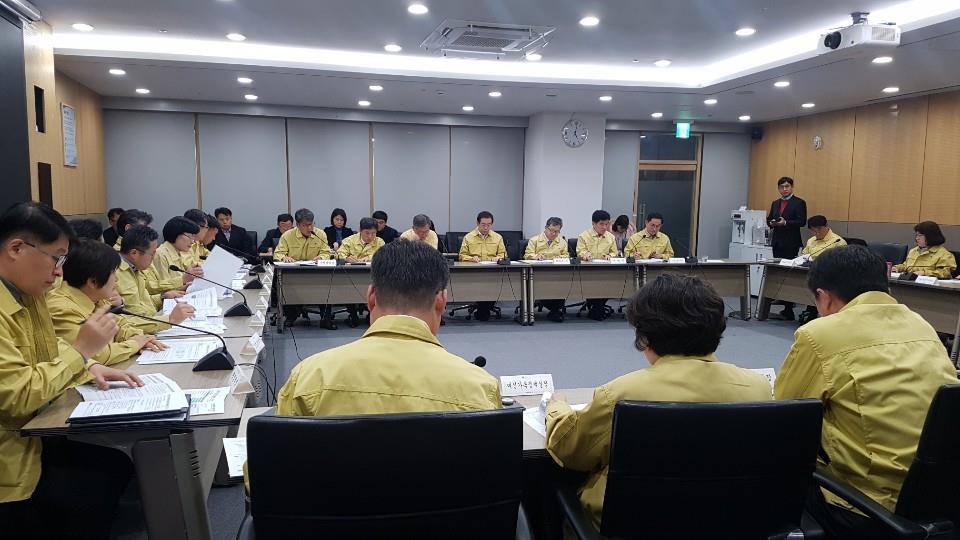 서울시 미세먼지 재난안전대책본부 회의