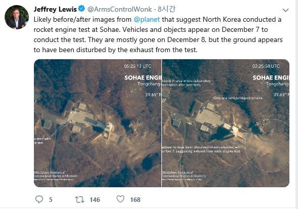 북한 동창리 발사장