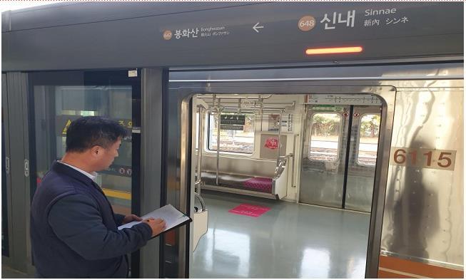 서울 지하철 6호선 신내역 21일 개통