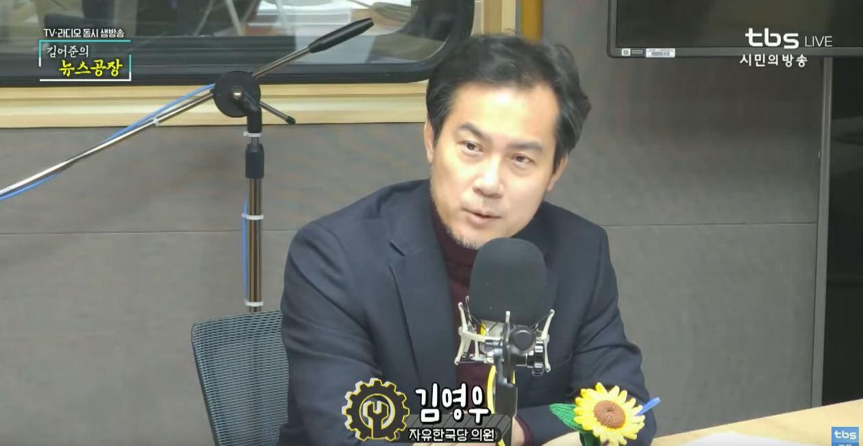자유한국당 김영우 의원