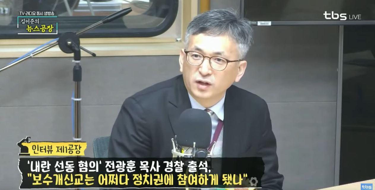 기독연구원 느헤미야 배덕만 교수