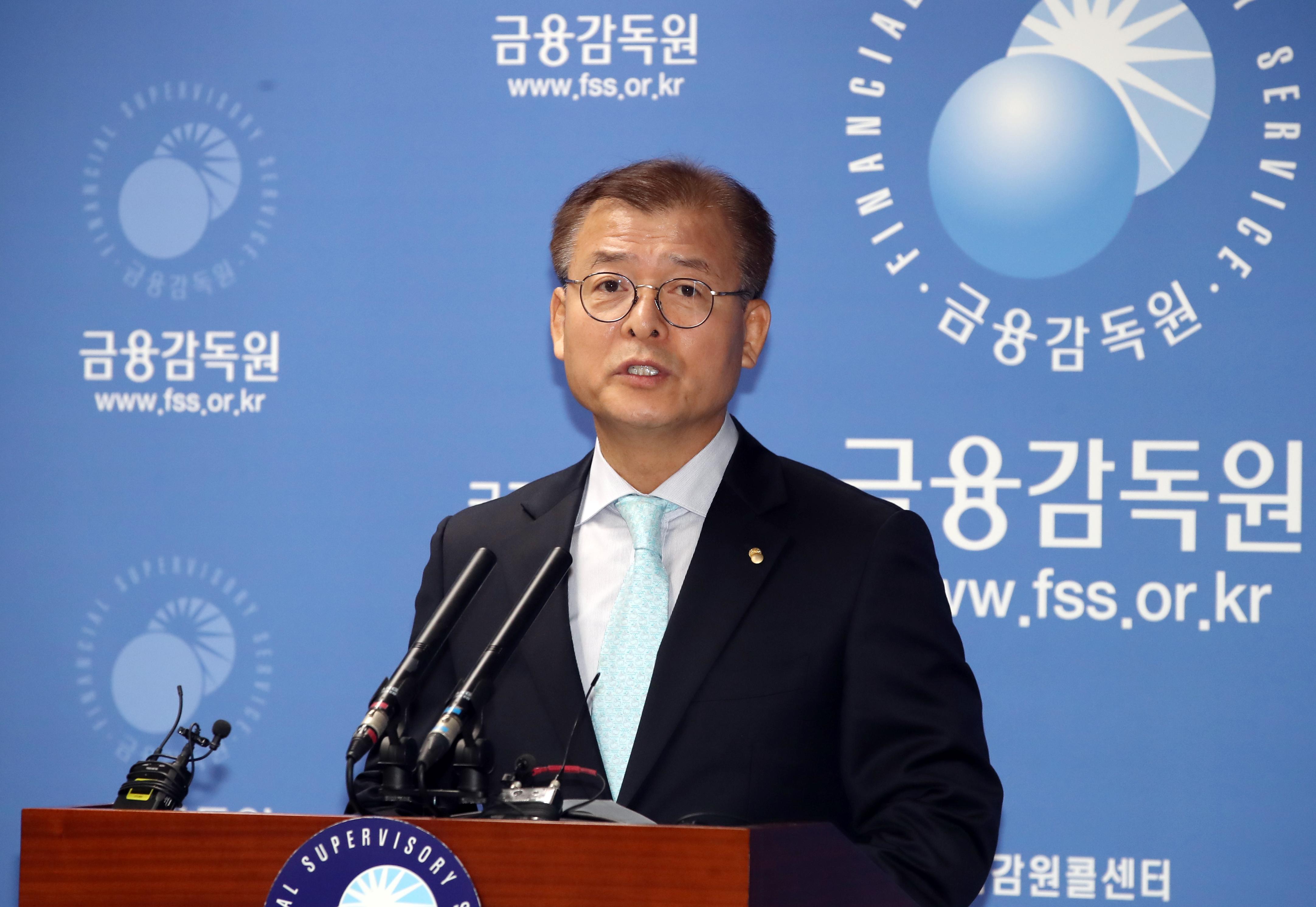 정성웅 금융감독원 부원장보