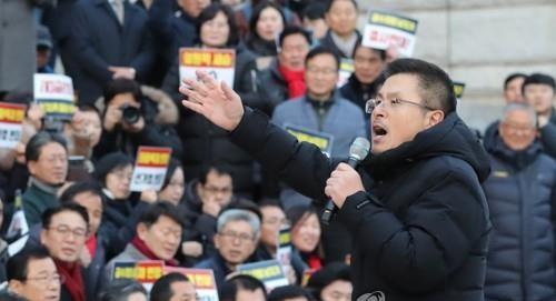 자유한국당 황교안 대표