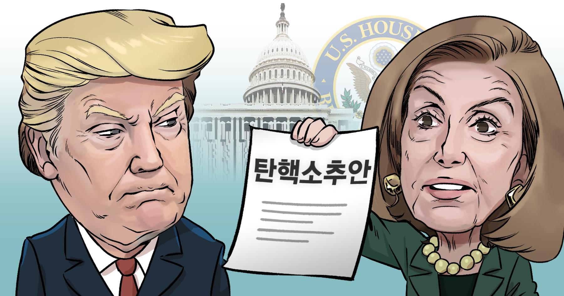 미국 하원의 '트럼프 탄핵 소추안' (PG)