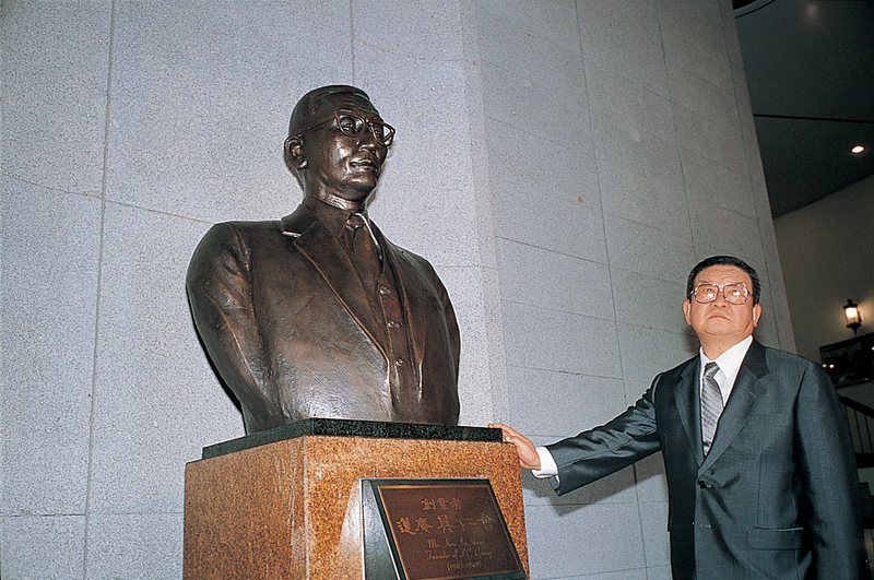 Honorary LG Group Chairman Koo Cha-kyung