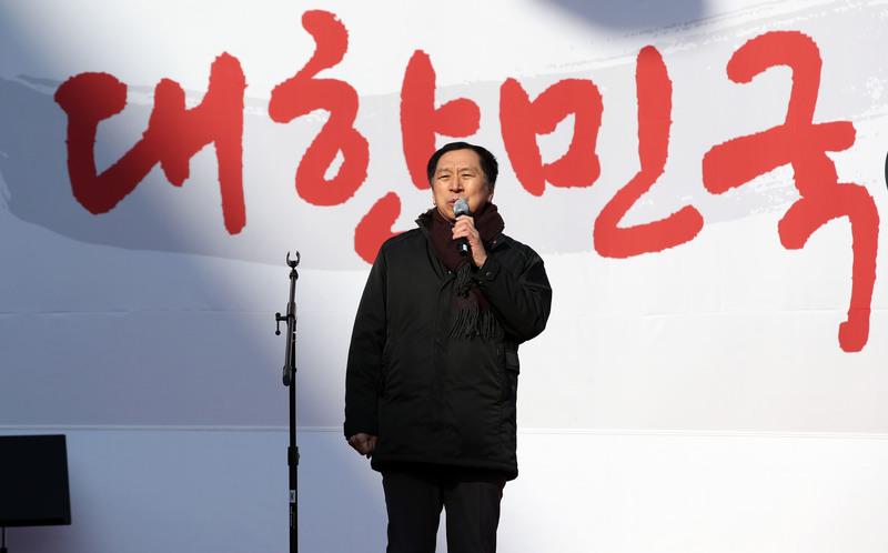 former Ulsan Mayor Kim Gi-hyeon