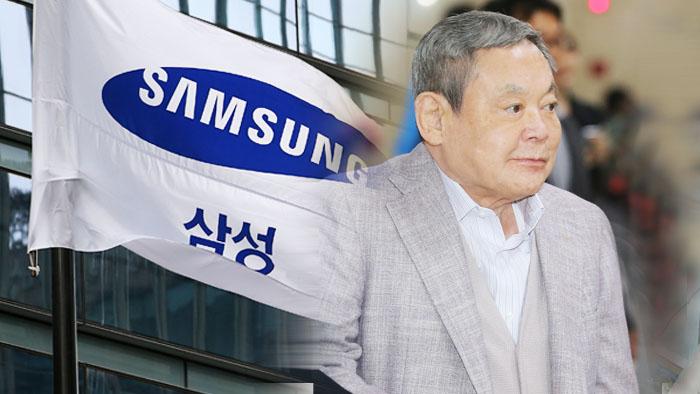 삼성 이건희 회장