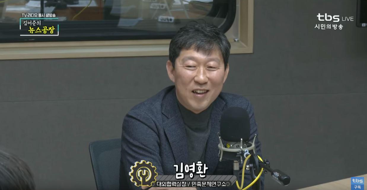 김영환 대외협력실장 (민족문제연구소) <사진=tbs 방송화면>