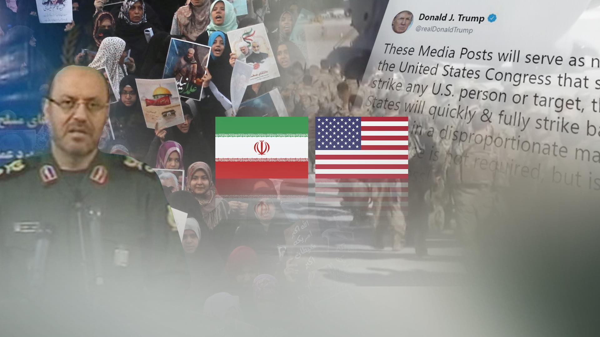 이란과 미국 갈등고조
