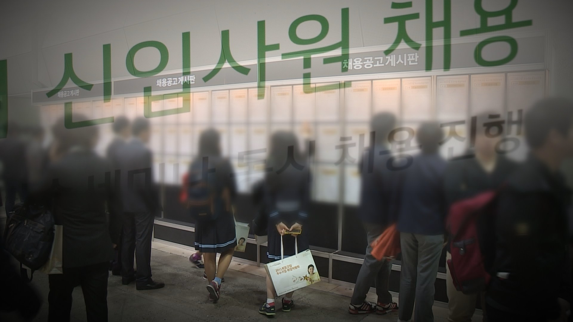 Over 20% of Unemployed S. Koreans Age 25-29
