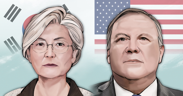 South Korean Foreign Minister Kang Kyung-wha and Secretary of State Mike Pompeo