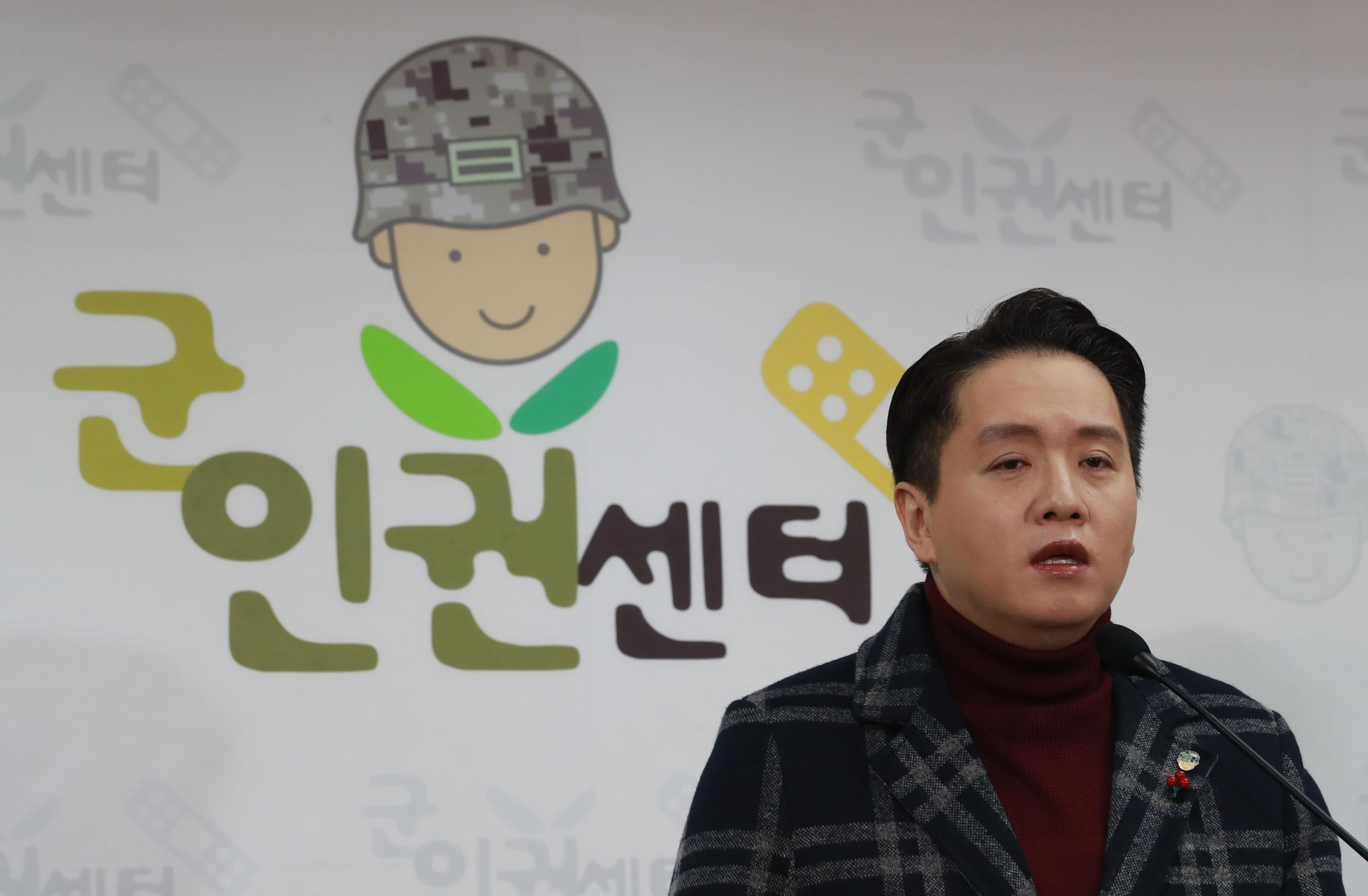 발언하는 군인권센터 임태훈 소장