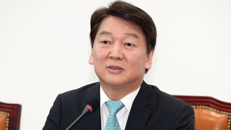 Ahn Cheol-soo, former leader of minor Bareunmirae Party