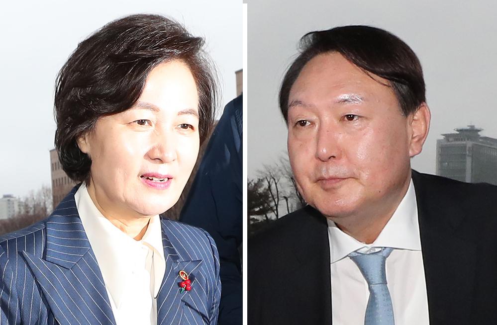 추미애 장관과 윤석열 검찰총장