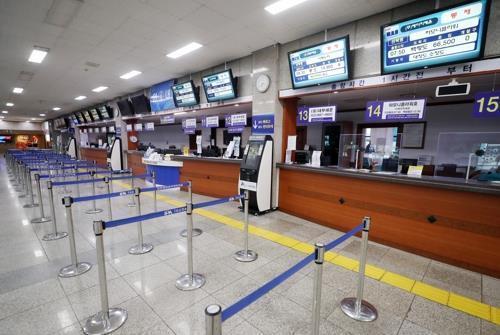 인천항 여객선 통제