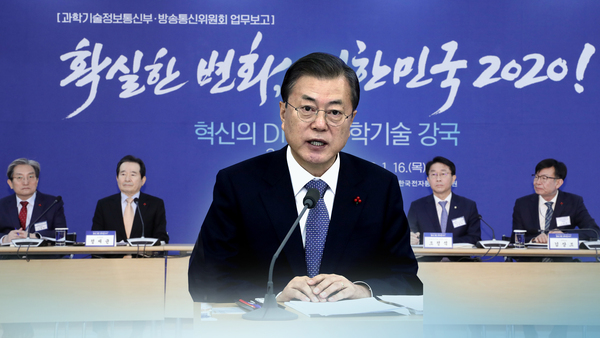 President Moon to preside over senior aides meeting at Cheong Wa Dae