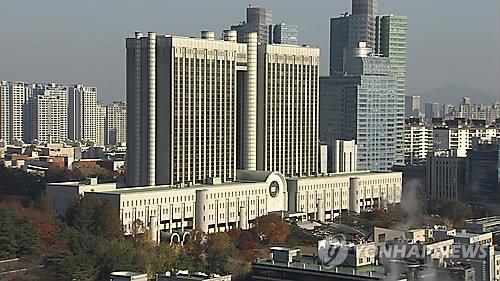 서울 서초동 서울고등법원 청사