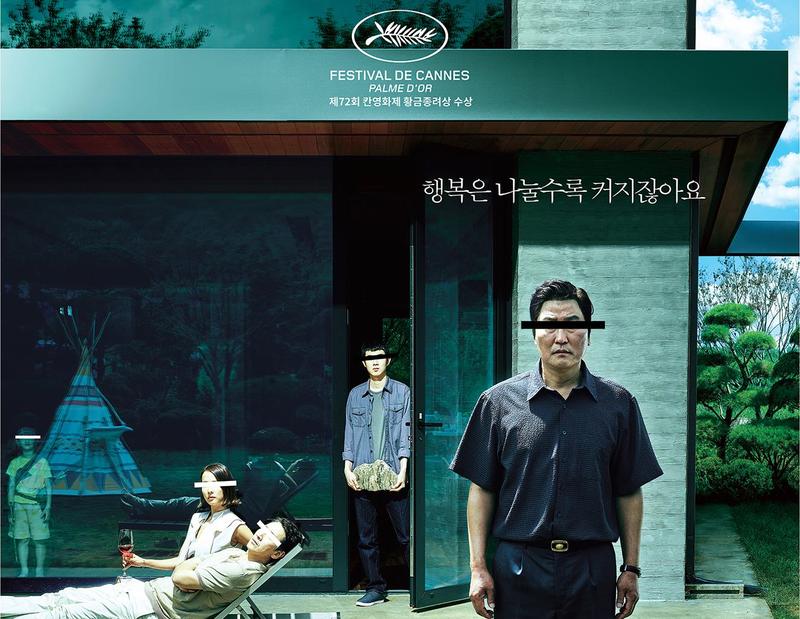"""""""Parasite"""" movie poster"""