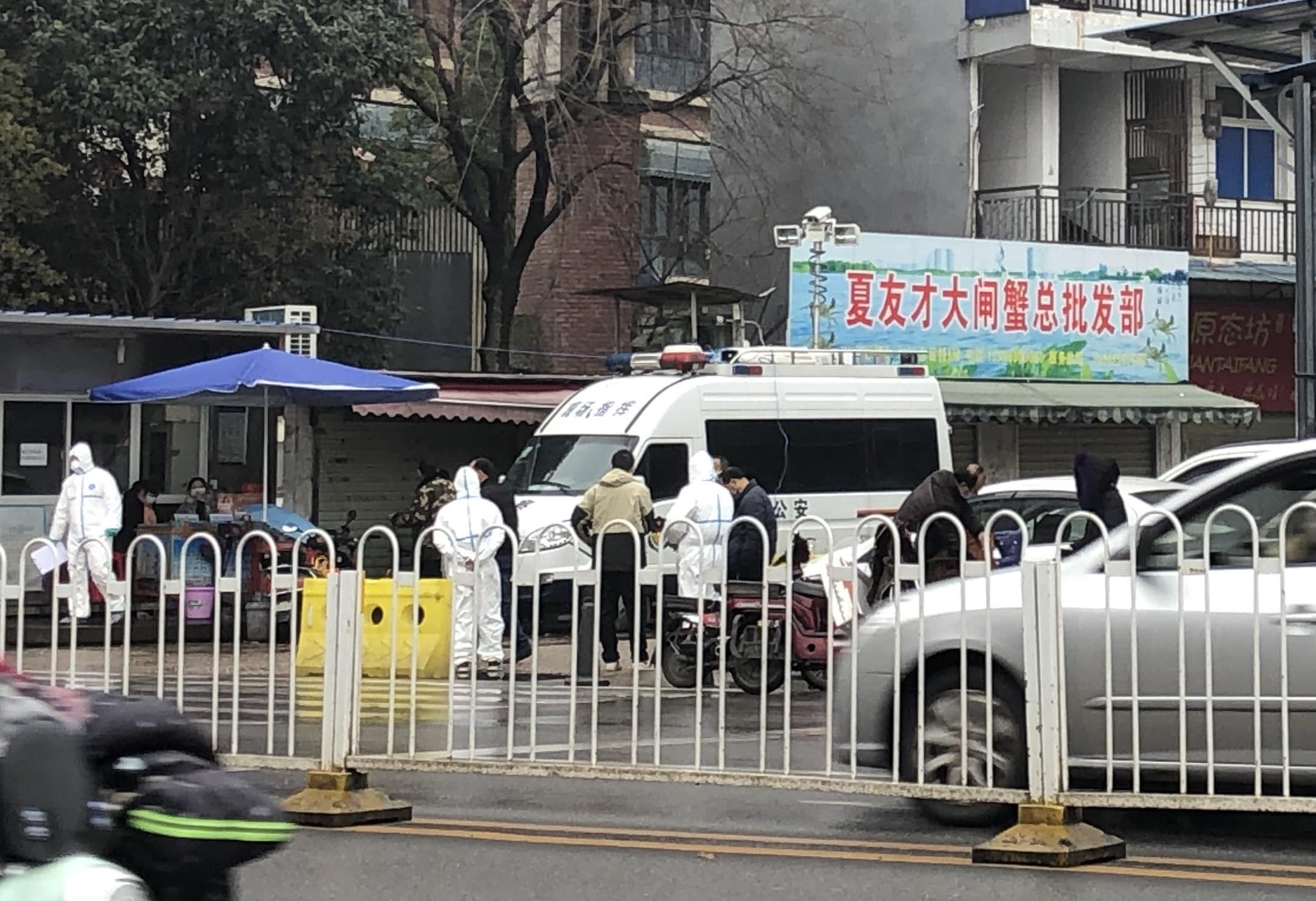 신종 코로나바이러스 발생지 중국 우한 화난시장