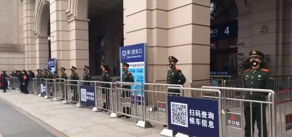 중국 우한 '봉쇄령'