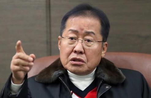 자유한국당 홍준표 전 대표