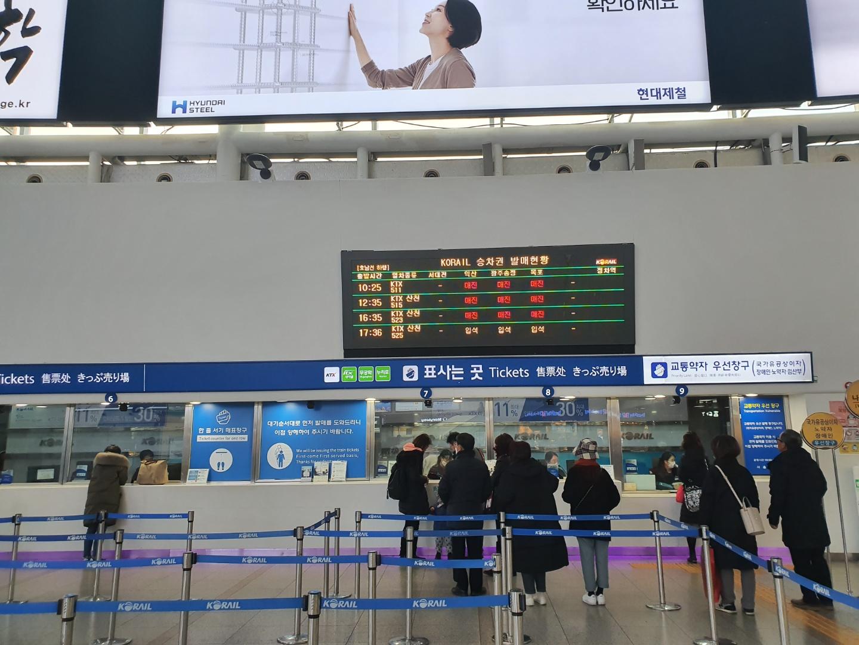 서울역, 구하기 힘든 열차표<사진=tbs>