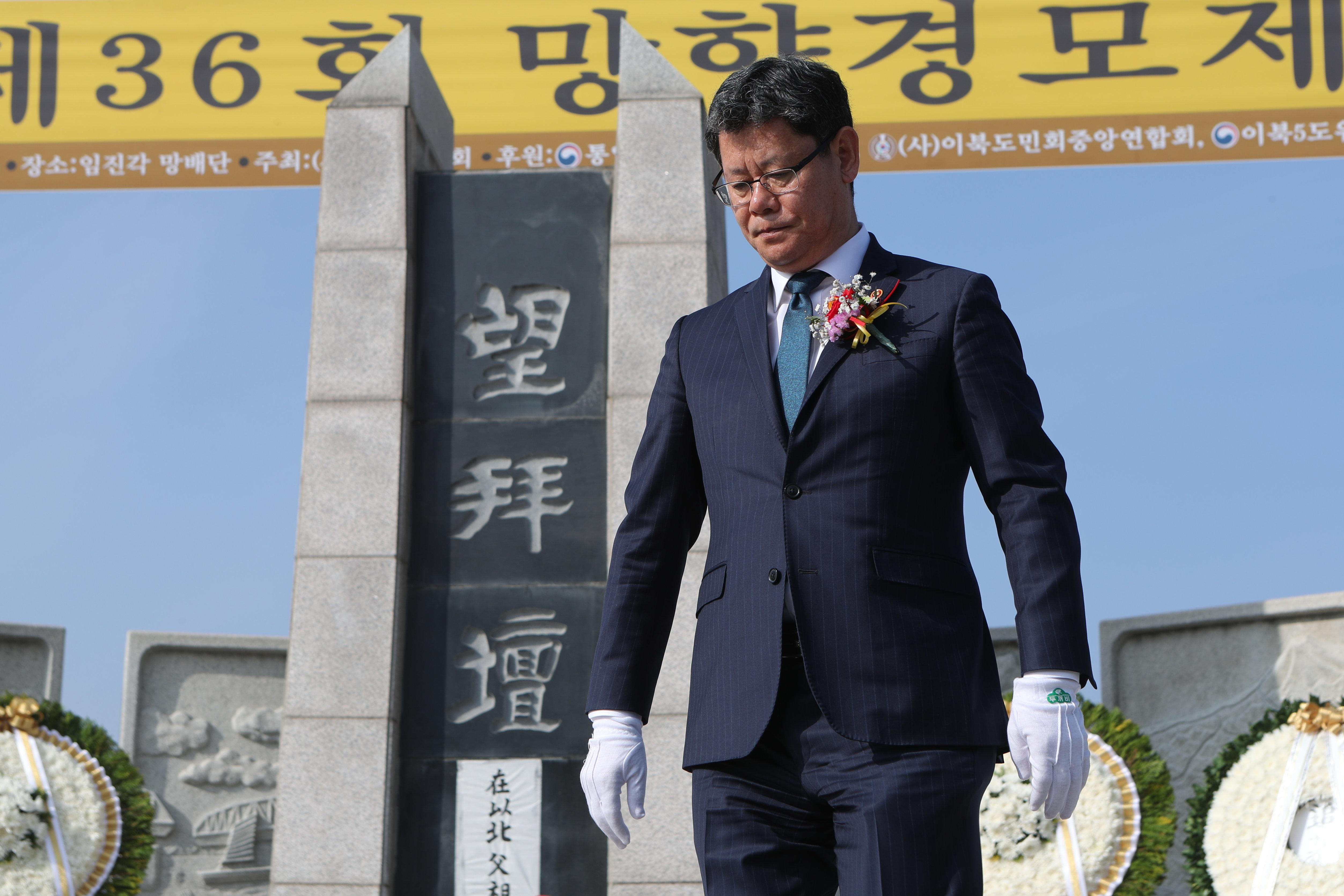합동망향제 찾은 김연철 장관