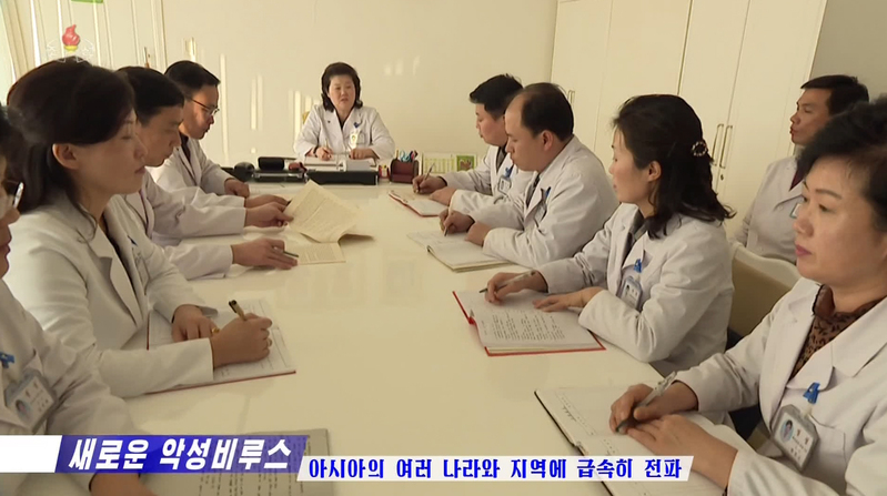 North Korea's health officials are holding a meeting on the Chinese coronavirus.