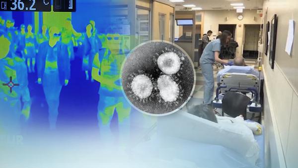 Korea Centers for Disease Control and Prevention testing 15 suspected coronavirus cases