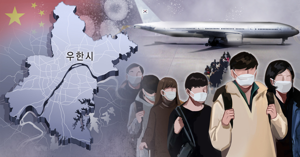 South Korea to send four chartered planes to Wuhan to evacuate some 700 nationals