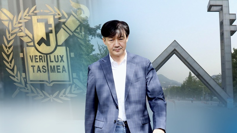 former justice minister Cho Kuk is suspended from his teaching role at SNU