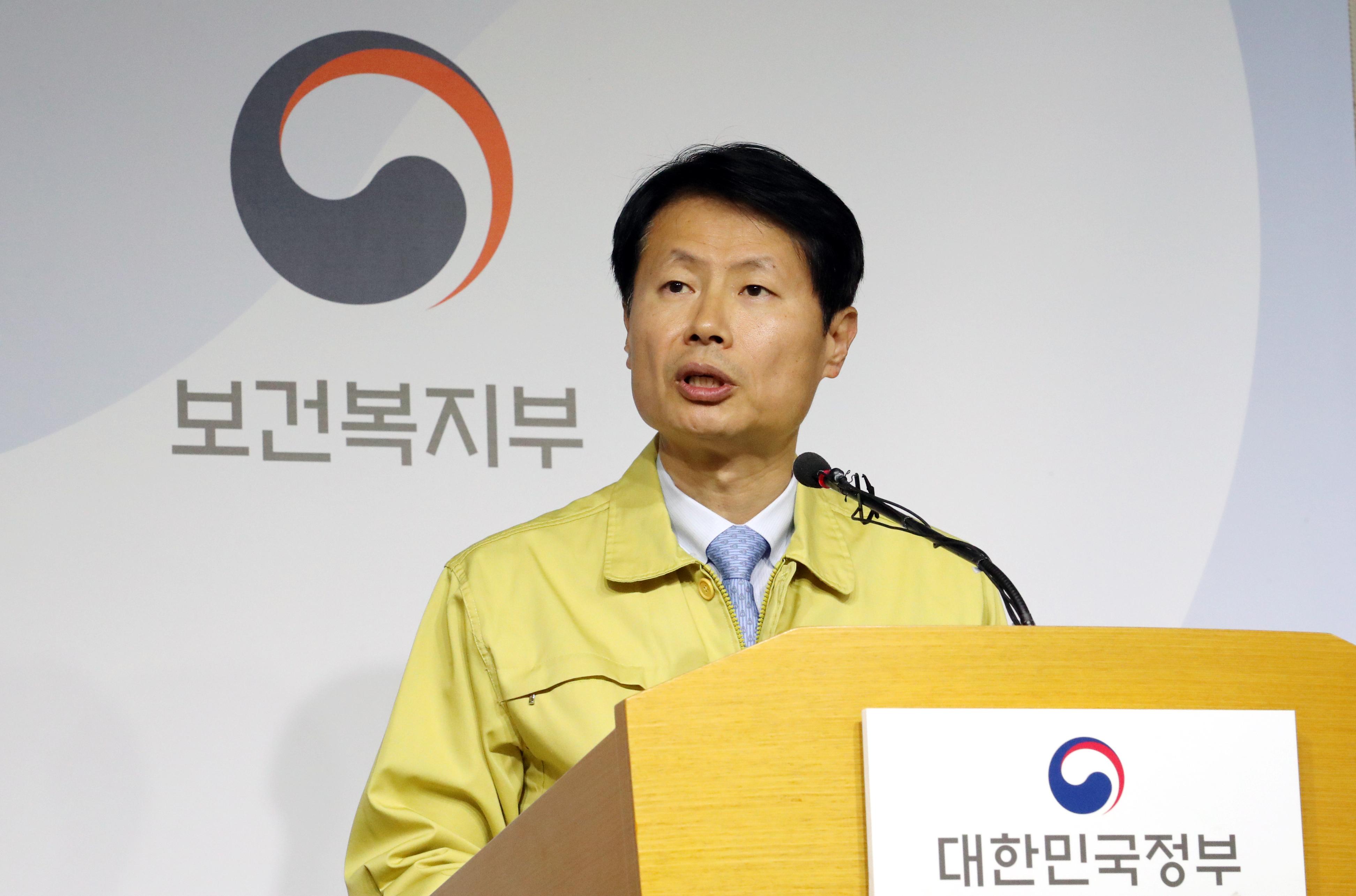 정부, 우한 교민 아산·진천 격리수용 결정