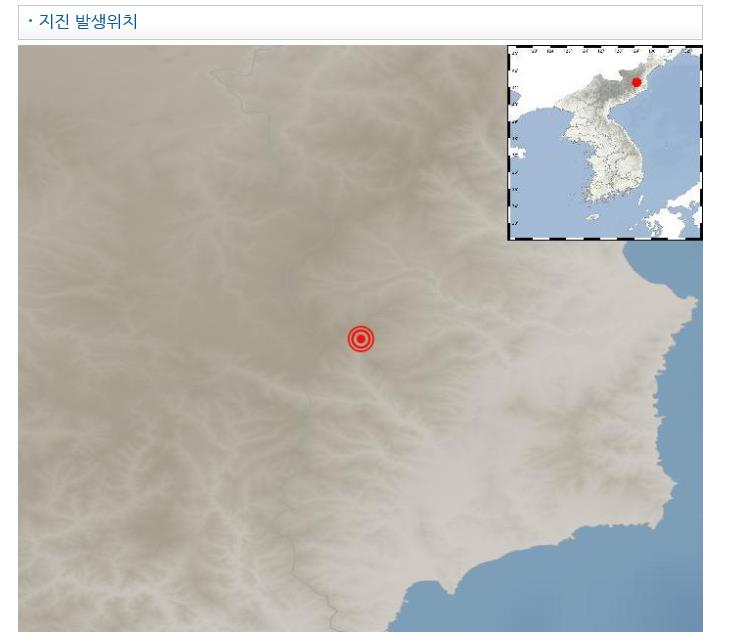 Epicenter of the quake, 41 km north northeast from Kilju of North Hamgyong Province, North Korea