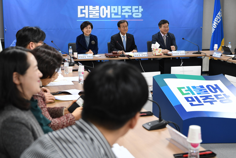 민주당 공천관리위원회 회의