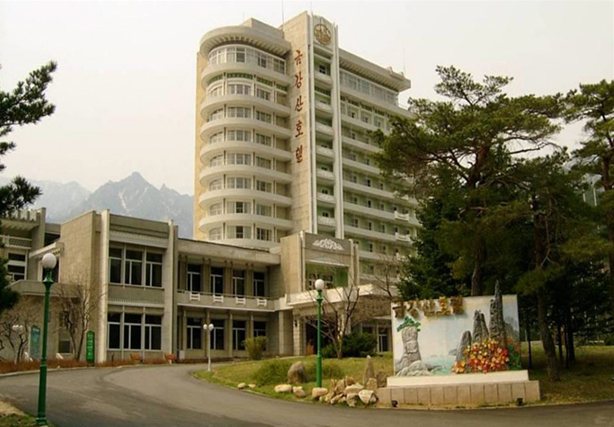 The picture shows a hotel at North Korea's scenic resort of Mount Kumgang. <Photo: Yonhap News>