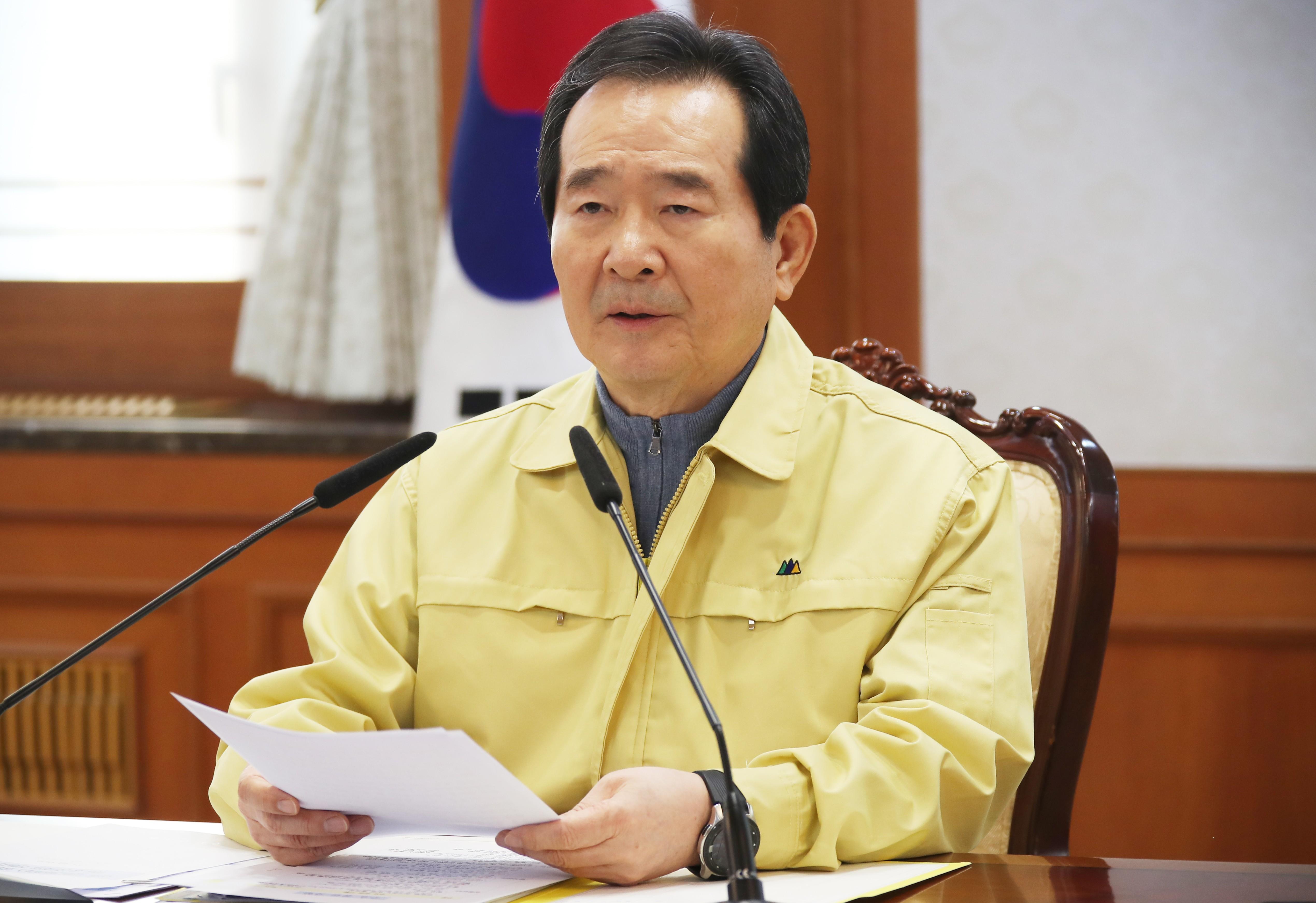 '신종 코로나' 대응회의 주재하는 정세균 국무총리