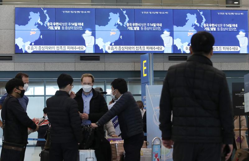 Novel coronavirus warning displays at Incheon International Airport