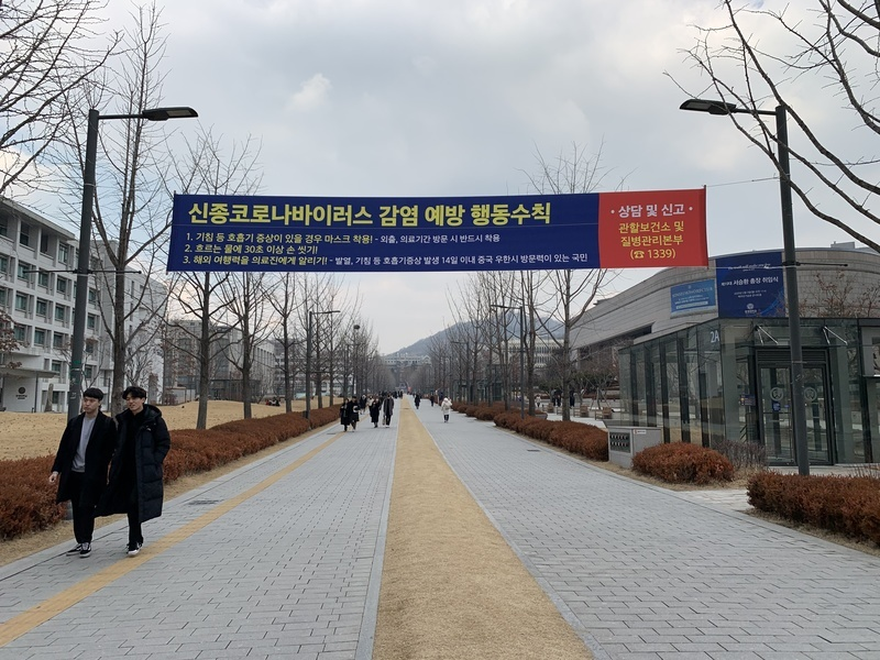 Yonsei University installs banners throughout the campus main road to inform students of precautionary measures against the novel coronavirus