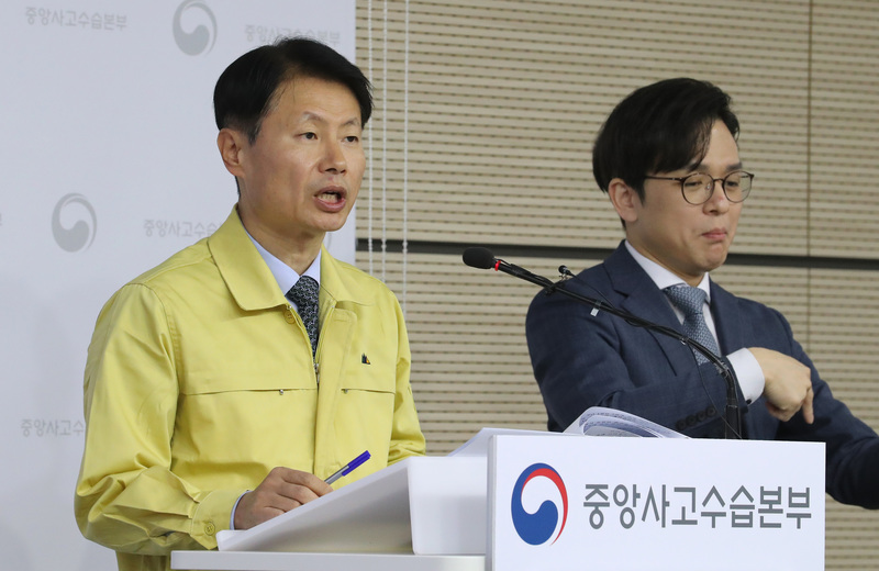 Head of the central disease control headquarters Kim Kang-rip announces South Korea will deploy its third chartered place to Wuhan.