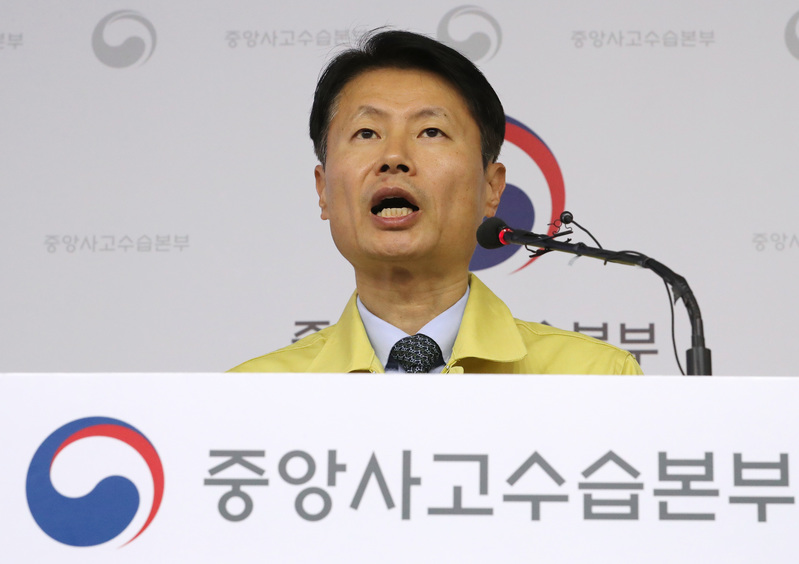 Head of the central disease control headquarters Kim Kang-rip announces the temporary ban on entry of cruise ships to South Korean ports.