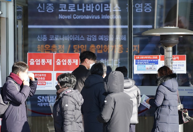 South Korea confirms its 28th patient of the new coronavirus.