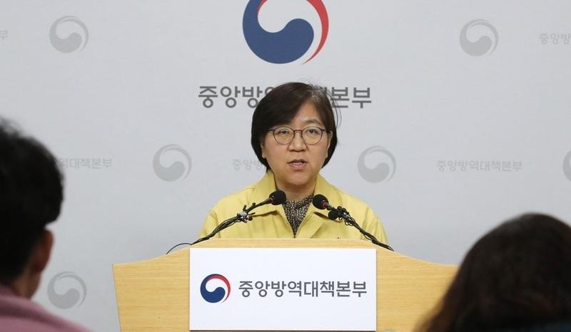 KCDC Director Jung Eun-kyeong