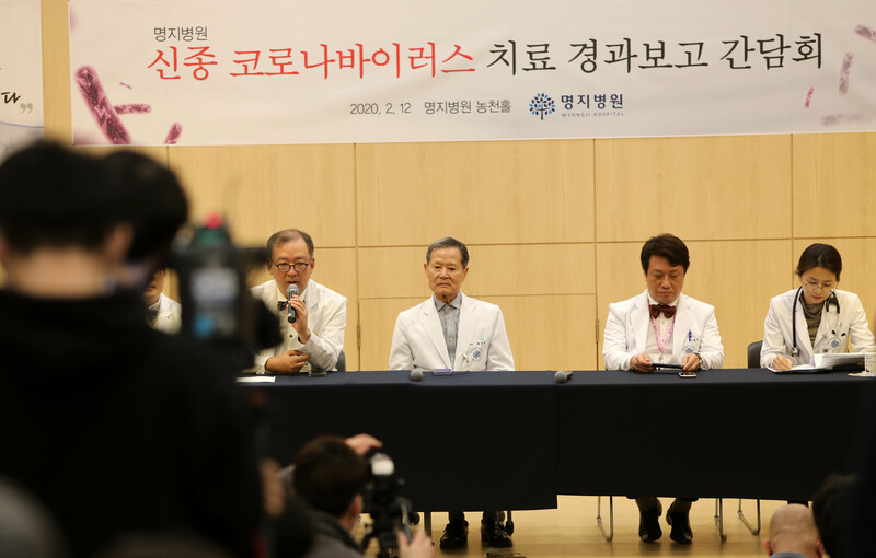 Myongji Hospital doctors reporting the progress of COVID-19 patient treatment
